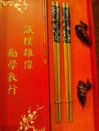 Nankin01
