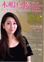Kishima
