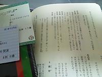 Inoue_sibai