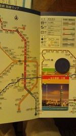 Metro01_2