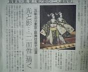 岡山で歌舞伎座を思う