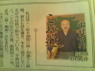 東京新聞が楽しみ♪
