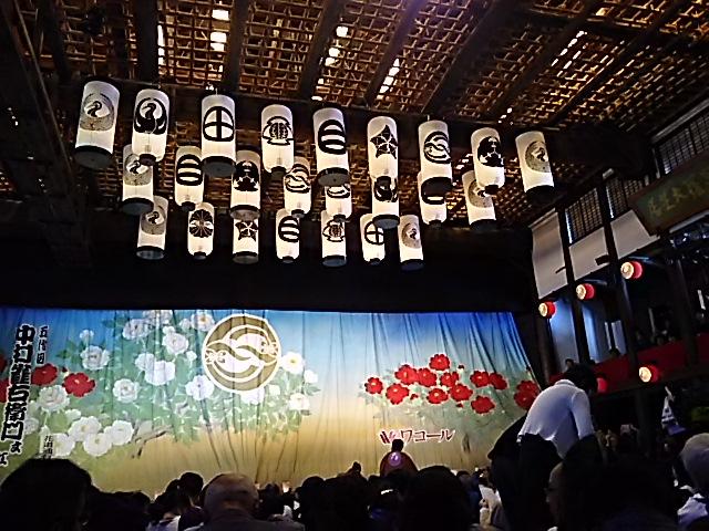 こんぴら歌舞伎